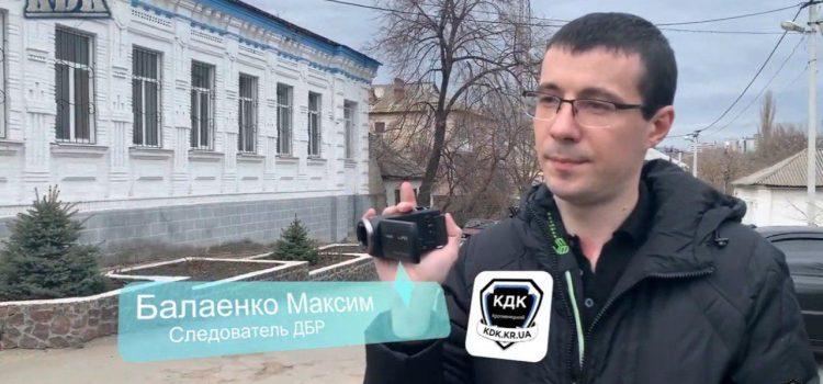 Следователь ДБР вступил в сговор с полицейскими Новоукраинки