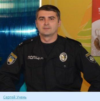 Полицейские не стесняются в высказываниях в комментариях