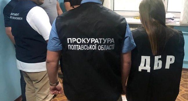 Посадовець Харківського управління ДФС погорів на хабарі 45 тисяч грн