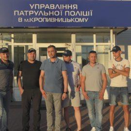 Кропивницкий Дорожный Контроль выступили против закона, разрешающего полицейским останавливать авто без причины.