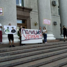 У Кропивницькому судитимуть патрульного, при затриманні яким помер 51-річний чоловік