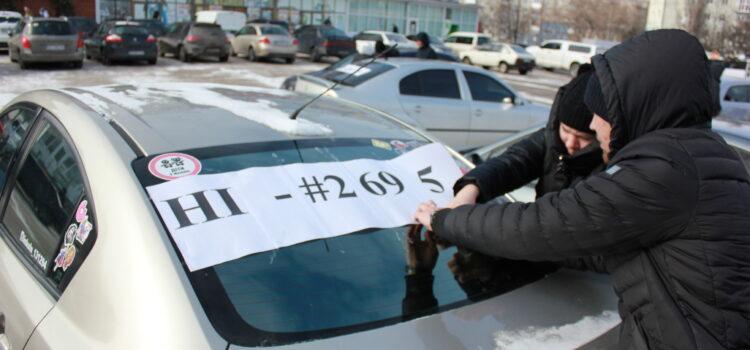 З прапорами та гучними сигналами: як у Кропивницькому протестували проти нового законопроекту 2695.